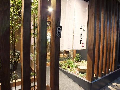 【洋食×和食】のコラボと【日本酒×ワイン】の出会いを愉しめる、大人の隠れ家。