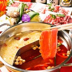 蜀膳坊のおすすめ料理1