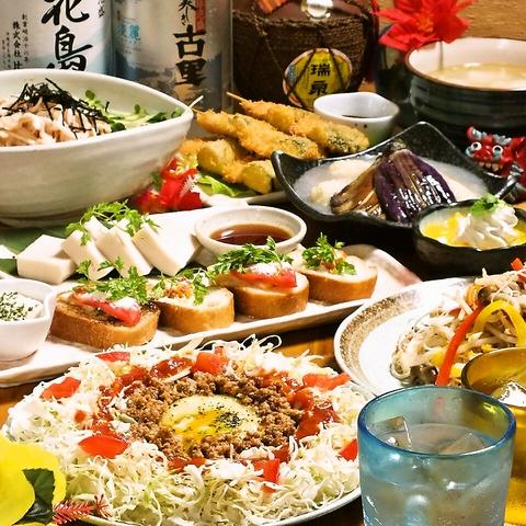 沖縄料理・泡盛 琉歌 沖縄本店|店舗イメージ8