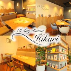 All day dining Hikariの雰囲気1