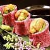 肉庵 和食小僧 静岡本店のおすすめポイント3