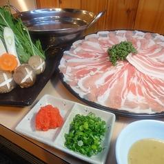 料理メニュー写真黒豚しゃぶしゃぶセット(黒豚バラ150g/お野菜/うどんのセット) 2名様~