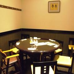 横浜中華街 皇朝レストランの雰囲気1