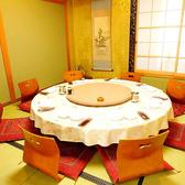 中国料理 天安門の雰囲気3