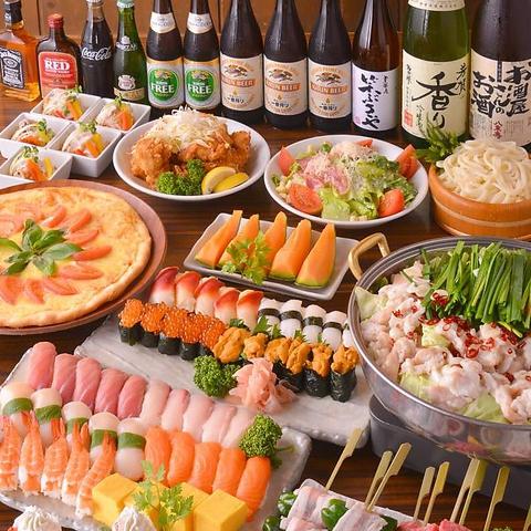 ノスタルジックな全席個室空間。お寿司・ピザ・唐揚げ食べ放題付きのコースが登場!!