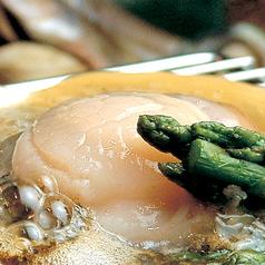自然や 新横浜店のおすすめ料理1