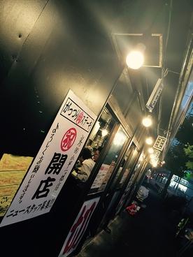 がっつりステーキ 立川市幸町店の雰囲気1
