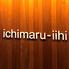 ichimaru-iihiのロゴ