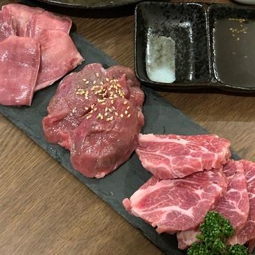 鉄鍋ジンギスカンくろのおすすめ料理1