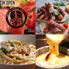 個室肉バル サンクス 八重洲店の写真