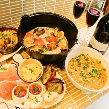 Oboreru sakana 溺れる肴のおすすめ料理1