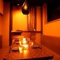 【個室】店内奥にあるゆったりとした小上がり個室は落ち着いた雰囲気で絶品料理を心から御堪能頂けます☆