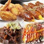 えびすや 土古店のおすすめ料理3