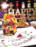 【誕生日会コース】2.5H飲み放題付き3900円♪