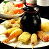串かつ食堂 ホタルのおすすめポイント2