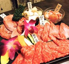 食道楽 蓮田店の写真