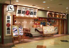 築地玉寿司 池袋サンシャイン店