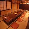炉と焼鉄 ヤマノワサビのおすすめポイント1