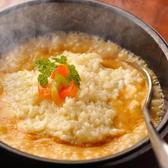 炭火串焼ダイニング TAMAMIYA たまみや 仙台のおすすめ料理2