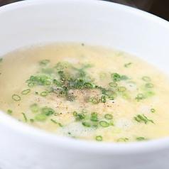 料理メニュー写真たまごスープ/わかめスープ