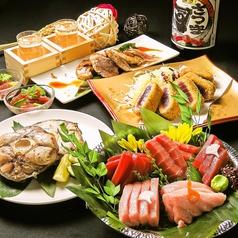 個室割烹居酒屋 海鮮山鮮 立川店のコース写真