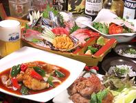 和洋中の料理をご用意!
