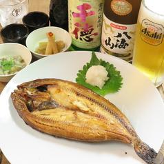 居酒屋 おうちのおすすめ料理1