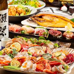 個室居酒屋 HOKUSAITEI 北彩亭 札幌店の特集写真