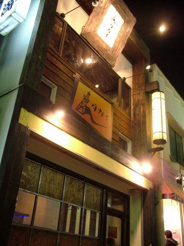 明大前に「サク飲みが出来る店」が登場。んダカイ2号店が西永福にオープン!