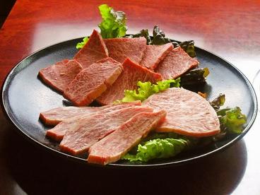 焼肉南山 2号店のおすすめ料理1