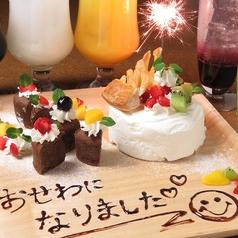 とりでん 倉敷花の街店のおすすめ料理1