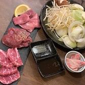 鉄鍋ジンギスカンくろのおすすめ料理2