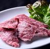 焼肉屋 Seiちゃんのおすすめポイント1