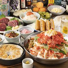 屋台屋 博多劇場 東陽町店のおすすめ料理1