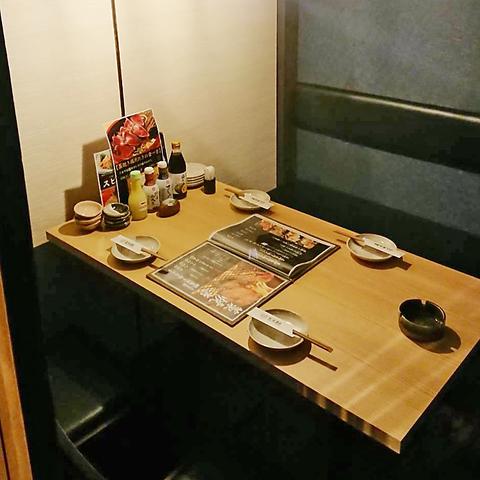 四国郷土活性化 藁家88 徳島駅前店|店舗イメージ2
