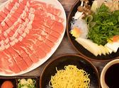 北国の味 北海しゃぶしゃぶ すすきの店のおすすめ料理3