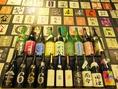 あまり見たことのない日本酒にも出会えるお店。自分好みを発見してみてください。