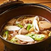 ダエドコ Daedoko YAMAGATAのおすすめ料理2