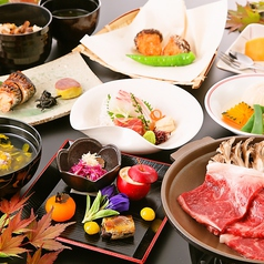 和食処 桜のコース写真