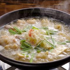 博多もつ炊き餃子 一門のおすすめ料理1