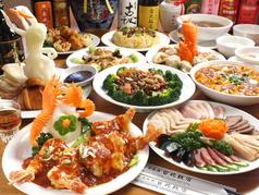 台北飯店 川崎の写真