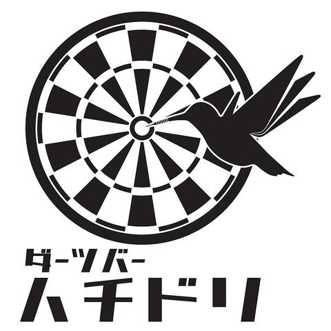 【月島駅5分】終電後も安心して遊べる!!女性/初心者/おひとり様大歓迎のダーツバー☆
