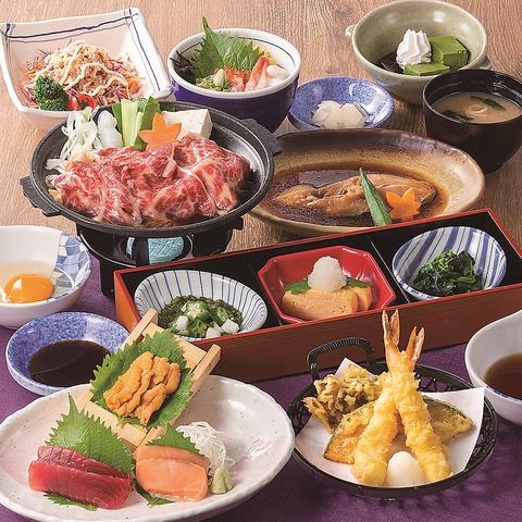 【ききょうコース】お料理10品 3700円(税込)