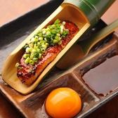 炭火串焼ダイニング TAMAMIYA たまみや 仙台のおすすめ料理3