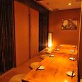 こちらは8名様向けの座敷個室席です。宴会や飲み会、二次会などグループでのご来店される際におススメのお席となっております。
