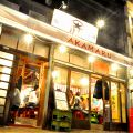 赤まる 横川店の雰囲気1