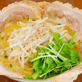 拉麺 三華 さんか 新潟のグルメ