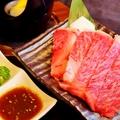 料理メニュー写真《石焼き》特選村上牛の炙り