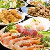 ほのぼの食堂 旭川市中心部のグルメ