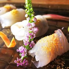 料理メニュー写真【変わり刺身】アイナメの塩昆布巻き